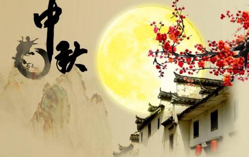 西安甘鲁公司中秋节放假安排