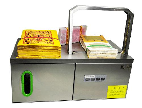 广东烧纸冥币KLC机型