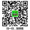 微信图片_201808090942011_副本.jpg