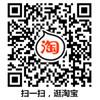 微信图片_201808090940121_副本.jpg